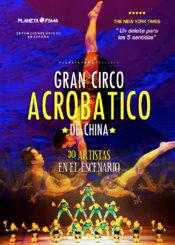 15 de diciembre: Gran Circo Acrobático de China / Sala Grande