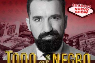 16 de Febrero de 2020: Miguel Lago- Todo al negro